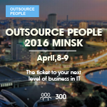 Outsource People 2016, Минск